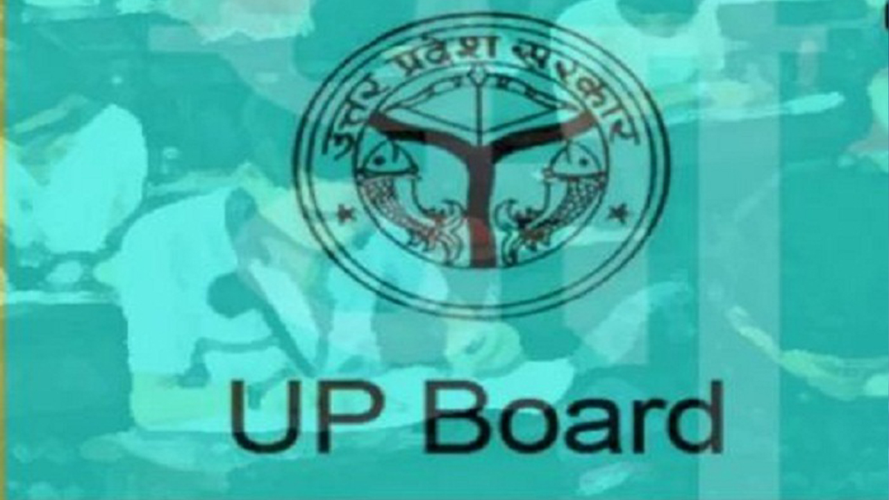 UP Board released the roll numbers of the candidates before the result
